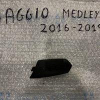Coperchio Plastica Dado Frizione Medley 125-150 cc 2016-2019 , USATO Km 7000 Perfetto