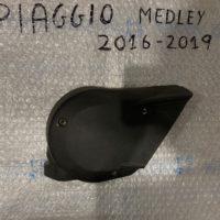 Coperchio Raffredamento Plastica  Trasmissione Medley 125-150 cc 2016-2019 , USATO Km 7000 Perfetto