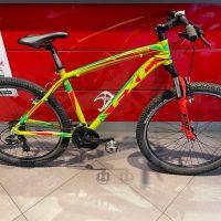 """Occasione Bicicletta Mtb 27,5 Usata """"Frera FXC""""Alluminio Telaio Misura 48 Gialla-Rossa-Verde"""